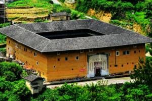 Chuxi Earth Building Shengqing Building